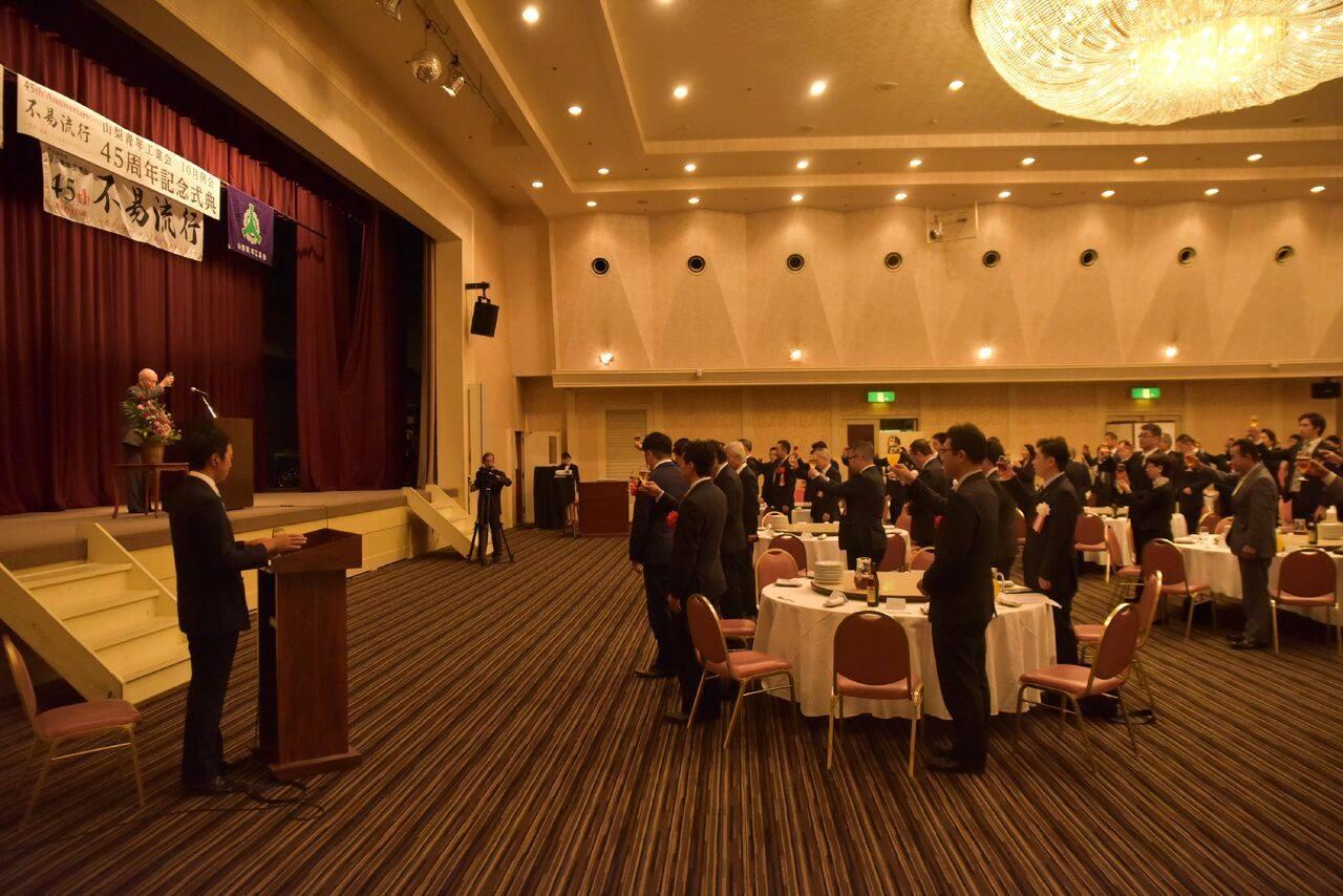 2016年10月例会「45周年記念講演・式典」