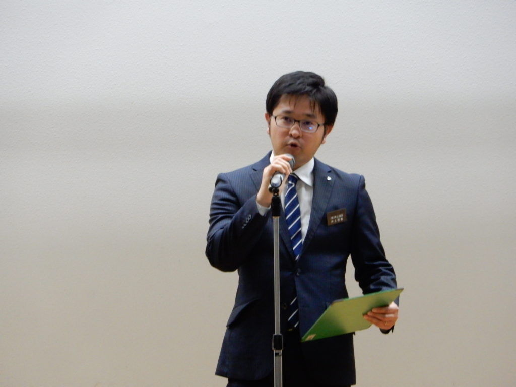平成31年度・令和元年度1月例会「アサーティブな人になろう!」のご報告