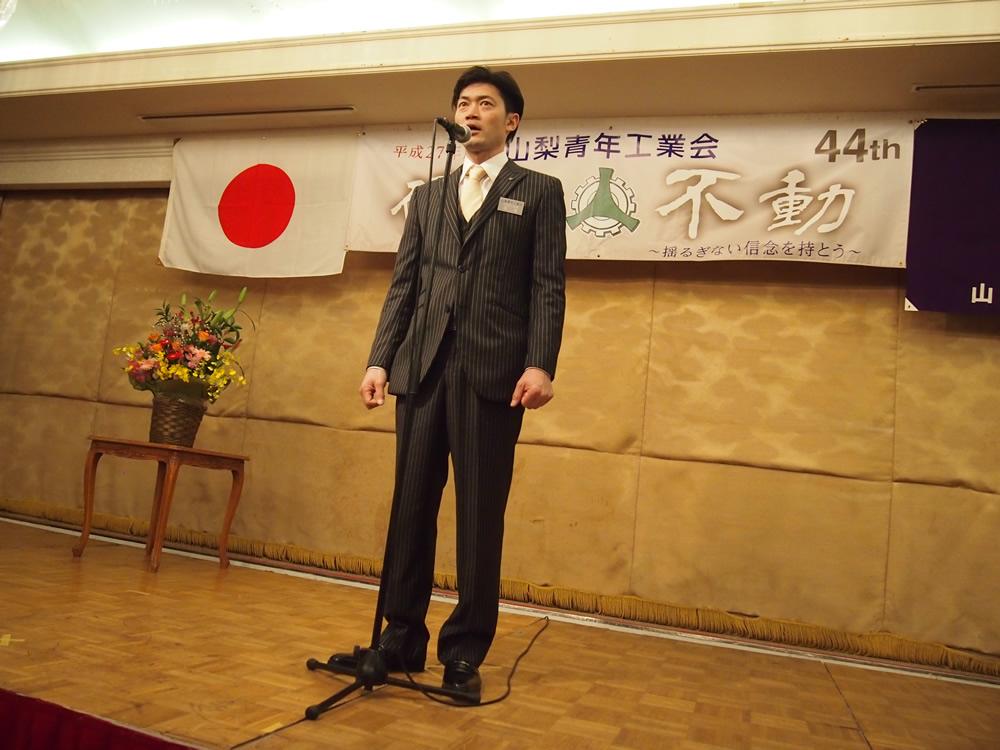 平成27年度3月例会「臨時総会・卒業式・納会」