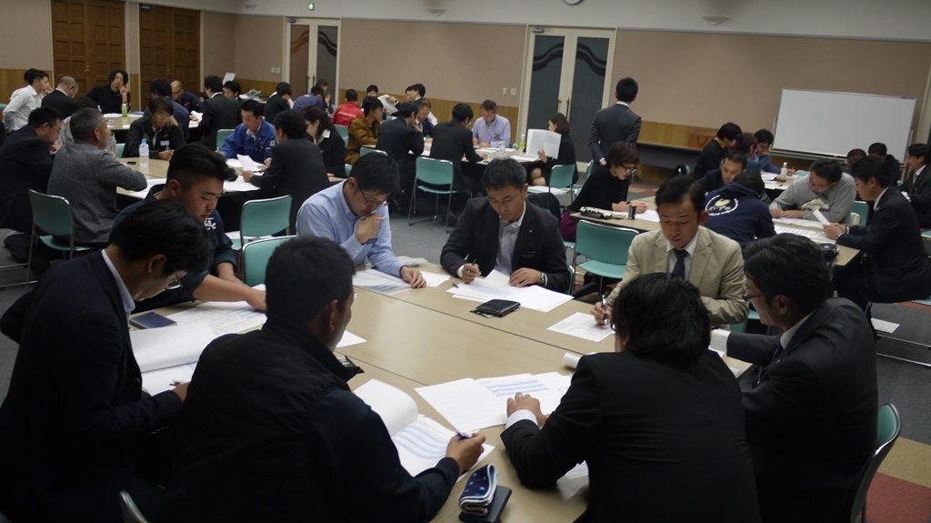 平成30年度10月例会「経営を可視化する!」報告