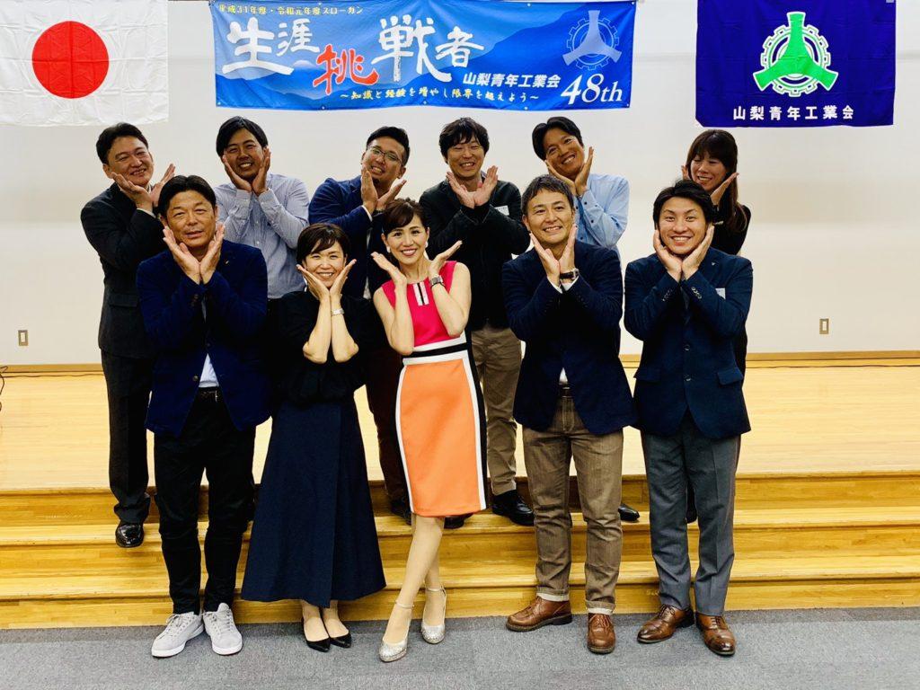 平成31年度・令和元年度10月例会「笑顔を咲きに」のご報告